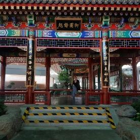 pegoda-beijing